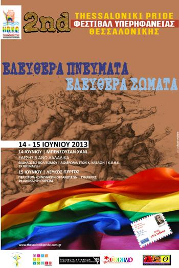 thessaloniki-pride-2012-05