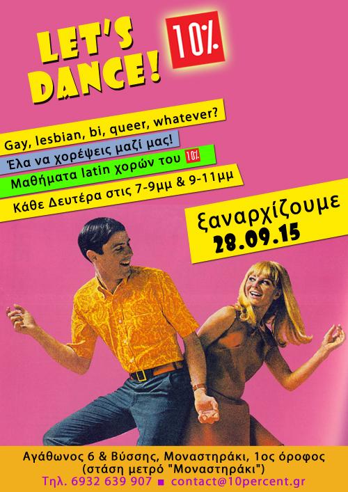dance sept 15